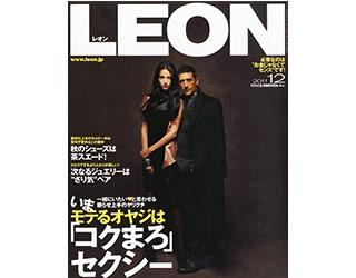 LEON (レオン)
