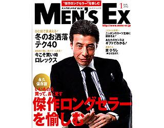 MEN'S EX (メンズイーエックス)