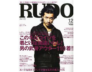 RUDO (ルード)